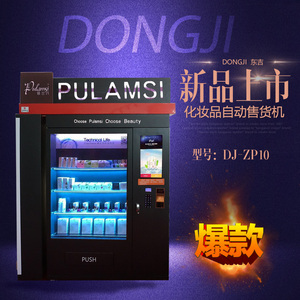 Vending machine for cosmetic cabinet