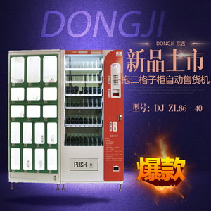 Vending machine with one trailer and two checker cabinet